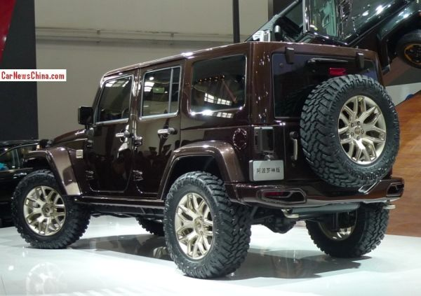 2015 Jeep Wrangler - Left Side and Rear View