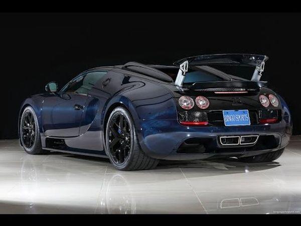 2016 Bugatti Veyron - Rear View View