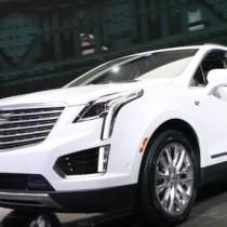 2017 Cadillac XT5 - FI